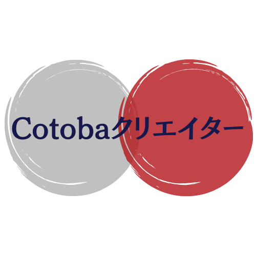 Cotobaクリエイター 本田もみじ